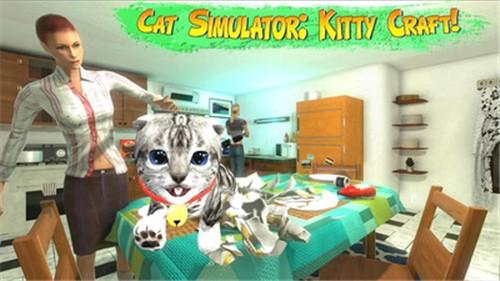 猫咪模拟器电脑版