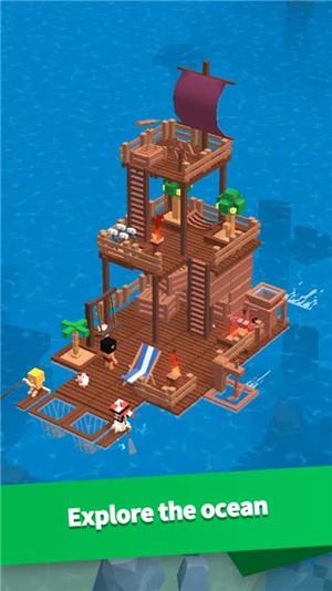 海上方舟电脑版