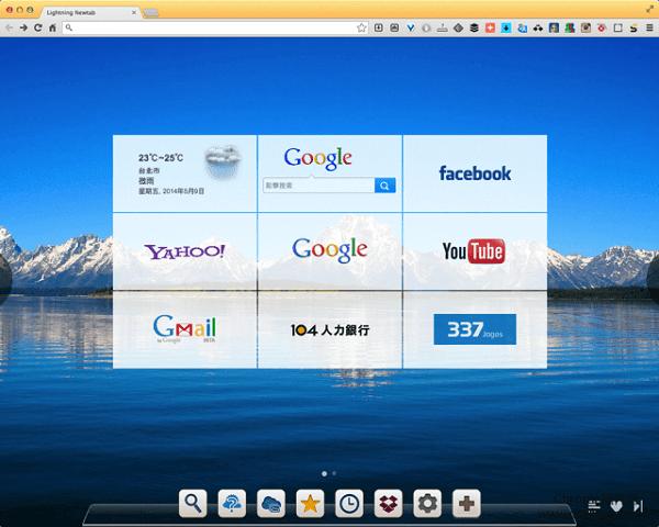 多功能新标签页Chrome插件